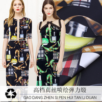 19mm silk stretch satin fabric perfume chain summer digital printing silk stretch satin fabric big card show silk woven silk