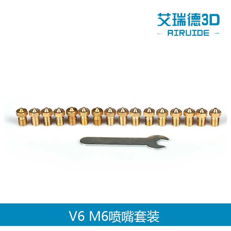 Funssor V6 M6 replacement nozzle set 1.75/3.0mm with wrench brass nozzle 3D printer parts 10pcs lot high quality 3d printer spare parts m6 26 3d printer e3dv5 nozzle throat with teflon tube