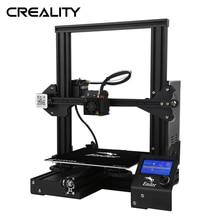 Creality 3D Ender-3/Ender-3X/Ender-3 PRO открыть построить принтер построить поверхность платформы мощность off резюме печати 220*220*250 мм