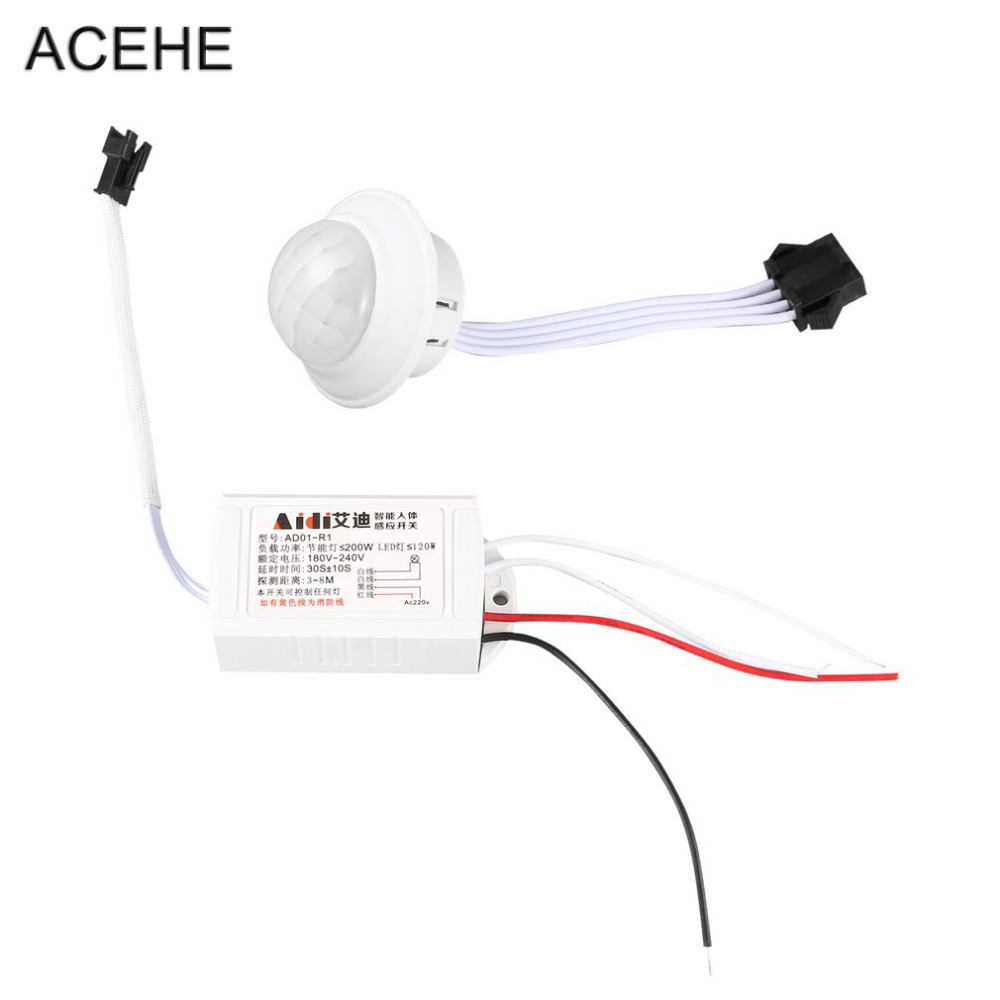 ACEHE 220V IR Infrared Body Sensor Intelligent Switch Light for Lamp Motion Sensing Switch Adjustable Movement PIR Switch sensor automatic light lamp ir infrared motion control switch energy saving y103