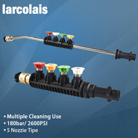 Car Washer Metal Jet Water Spray Lance Wand Nozzle For Karcher K Series Pressure Washer With