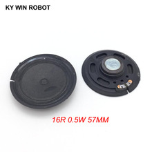 2pcs New Ultra-thin speaker Doorbell horn Toy-car 16 ohms 0.5 watt 0.5W 16R Diameter 57MM 5.7CM thickness 10MM