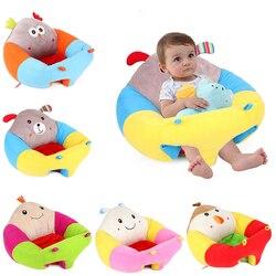 Детское кресло, диван, обучающее сидение, кресло, портативная для кормления, детское кресло, плюшевая игрушка, детский диван, Детская плюшев...