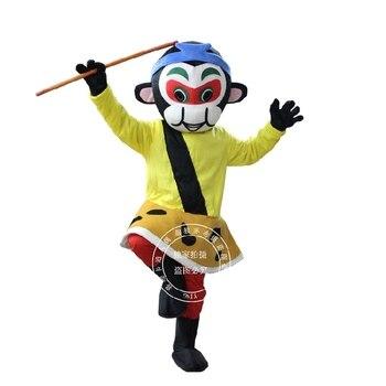 Monkey King Journey To The West Mascot Costume Sun Wukong mascot costume Adult Size Cartoon Character Monkey mascotte costum
