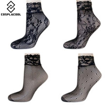 [COSPLACOOL]Fashion Black Socks Women Girls Ladies Soft Lace Leica Short Ankle Socks Fishnet Socks Thin Novelty Meias Sokken