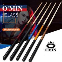 New Arrival OMIN Brand Break Cues Stick Kit Punch Jump Cue Billiard Durable 13.5mm Tip Red Blue Orange Grey Color Made In China