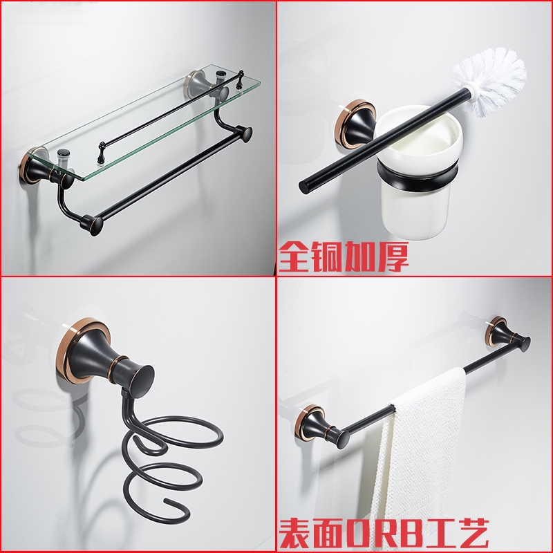 Bathroom Hardware Pendant Set,6-piece German-style Black Towel Holder,Brass,Electroplate,Sanitary Ware Suite ,banyo aksesuarlari