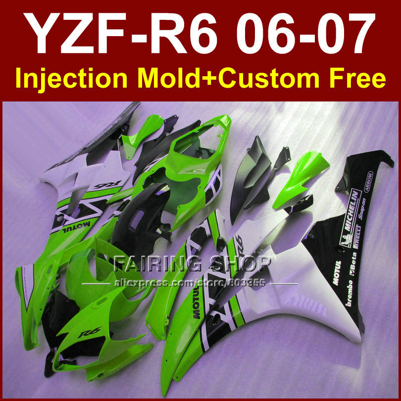 S5TG Green white MOTUL fairing kits for YAMAHA YZFR6 2006 2007 fairings set YZF1000 YZF R6 06 07 Injection body parts LOI injection molding hot sale fairing kit for yamaha yzf r6 06 07 white red black fairings set yzfr6 2006 2007 tr16
