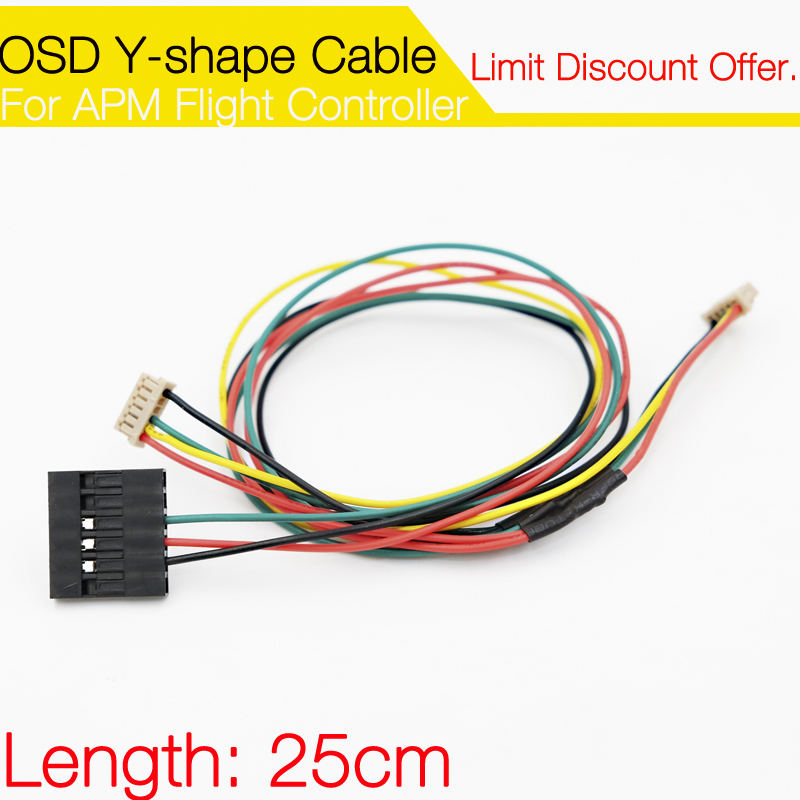 25cm RC Connector APM 2.5 APM 2.6 3DR Telemetry OSD Y-shape Connection Cable minimosd on screen display osd board apm telemetry to apm 1 and apm 2