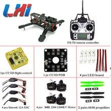 ZMR250 Quadcopter LHI quadrocopter