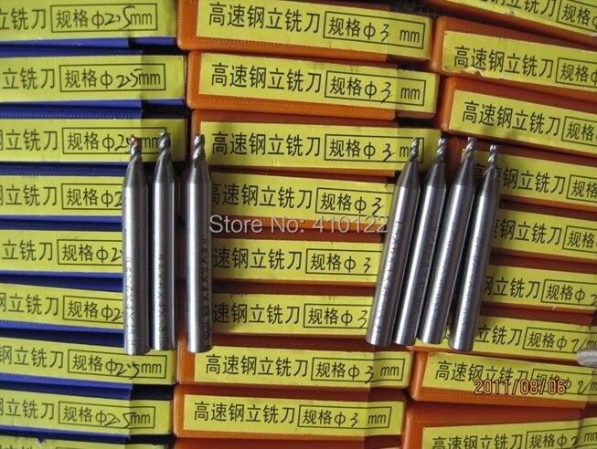 2,5 мм HSS концевые фрезы для резки ключей детали станка слесарные инструменты фрезы стальные сверла 5 шт./партия