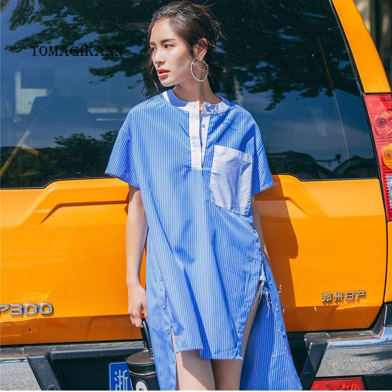 2017 Preppy Style Color Contast Striped Women Blouse Shirt Feminine Front Short Back Longer Side Split Loose mujer blusa Tops
