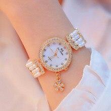 Relogio Feminino Top Brand Pearl Strap Woman Watches 2018 Fashion ladies Watch Women Rhinestone Quartz watches Women Bracelet