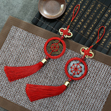 5 Pcs Polyester Chinese Knots Knotting Lucky Amulet Copper Jade Coin Tassel Style Gifts Fringe Trim Pendant Decoration