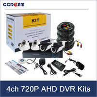 CCDCAM Free shipping 4ch full set CCTV DVR camera kits security camera system for home surveillance