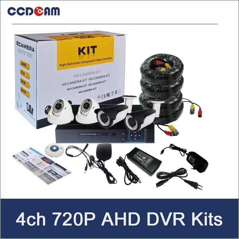 CCDCAM Freies verschiffen 4ch vollen satz CCTV DVR kamera kits sicherheit kamera-system für hausüberwachung