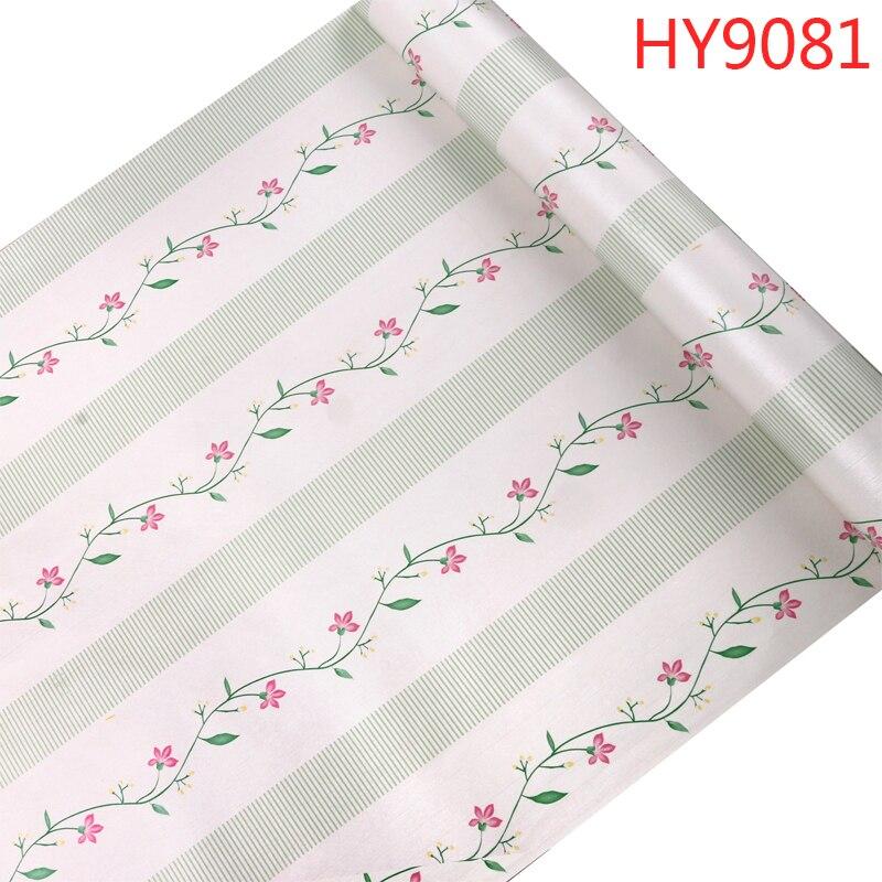 Peel Stick Chinese Floral Flower Leaf Wallpaper Design For ...