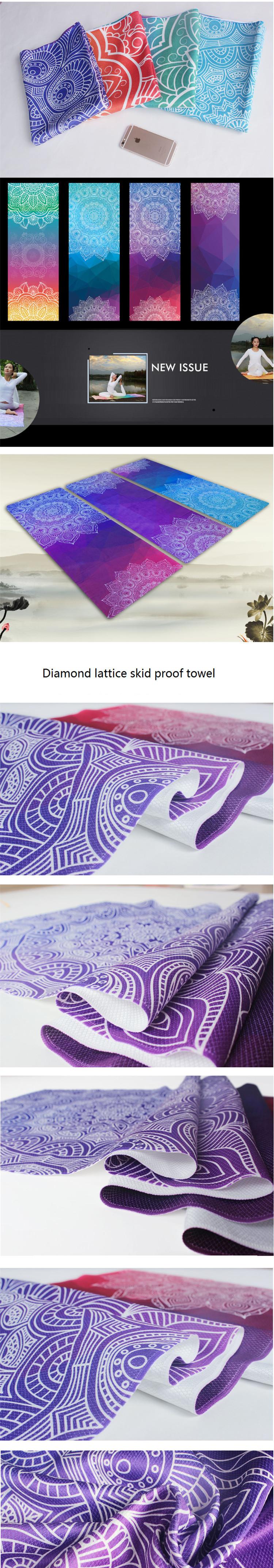 Serviette de yoga - 4 coloris - couverture de yoga coloré, motifs géométriques et mandala, détails, gros plans