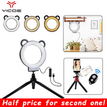 Photography Ring lamp LED Selfie Ring Light YouTube Video Live 3200-5500k Photo Studio Light With Phone Holder USB Plug Tripod(China)