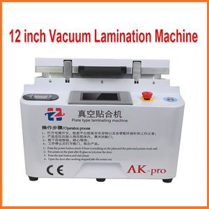 Hongzhun AK pro Vacuum OCA Lamination Machine and Bubbles Removing Machine for iPhone Samsung Glass Touch Screen LCD Repair(China)