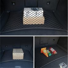 Universal Car Trunk Luggage Storage Cargo Organiser Nylon Elastic Mesh Net For jeep wrangler grand cherokee compass patriot car(China)