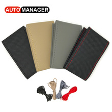 Pu Leather Braid Steering Wheel Covers DIY Handmade Stitched Made Braiding Cover On The Auto Car Styling Accessories