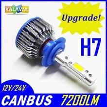 Обновление CANBUS H7 7200LM 42 Вт 4-го поколения авто двойной COB светодиодные декодер комплект нет ошибка 1A Freeshipping GGG