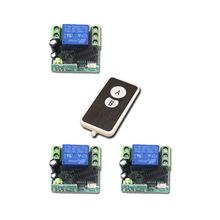 Newest 12V Mini Wireless Remote Control Switch 1Channal Inte