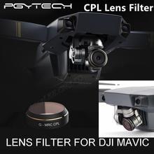 Pgy HD CPL объектива Фильтры Аксессуары для стабилизаторов для dji Мавик Pro Drone Quadcopter