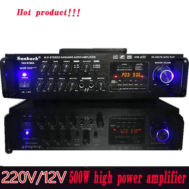 car amplifier 220V12v high power 500W subwoofer professional audio home amplifier TAV-6188A маршалова т едет поезд…