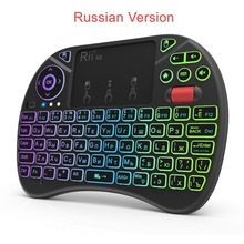 لوحة مفاتيح صغيرة Rii X8 2.4GHz لوحة مفاتيح روسية لاسلكية مع لوحة اللمس ، تغيير لون LED الخلفية للكمبيوتر المصغر/صندوق التلفزيون