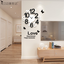 MEISD Modern Design Acrylic Large Digital Wall Clocks Wall Stickers Silent Hanging Clock Metal Needle Quartz Watch Free Shipping creative geometric flower black wall clock modern design with wall stickers 3d quartz hanging clocks free shipping home decor