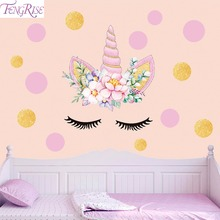 FENGRISE Wall Sticker Kid Favors Baby Bedroom Unicorn Stickers for Kids Room Party Decoration Supplies