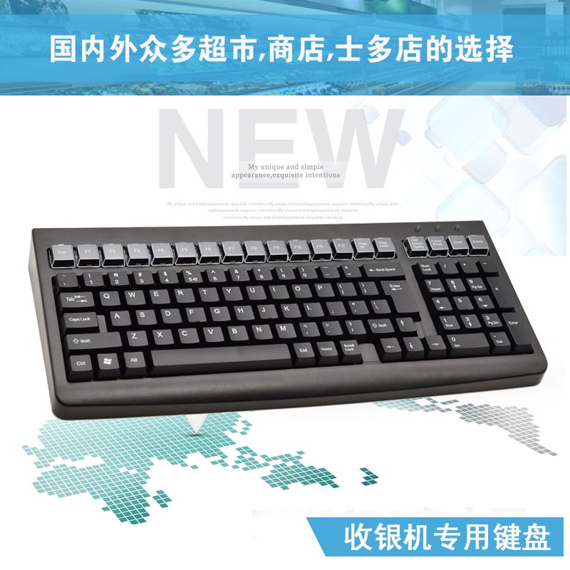 SUNROSE KB101 cash register accessories cashier keyboard supermarket POS machine keyboard waterproof keyboard
