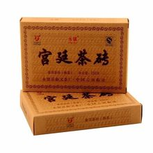 China alta calidad Royal tribute 250g árbol antiguo brotes de oro antiguo pu er ladrillo chino noble puer puerh pu erh té verde oolong(China)