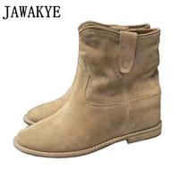 Genuine leather British wedge heel kidsuede height increased Chelsea short boots beige black short Martin boots for women