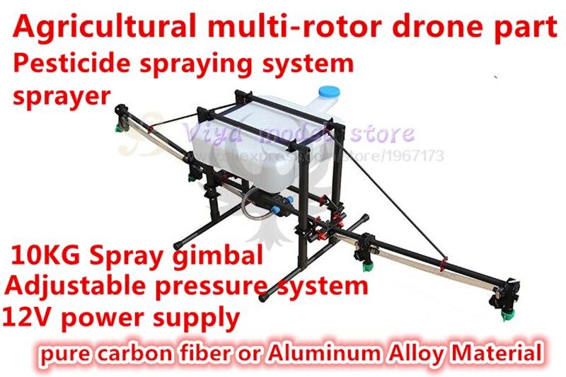 DIY распыления пестицидов системы опрыскиватель спрей Gimbal комплект чистого углеродного волокна/Алюминий сплава сельскохозяйственные Multi ро