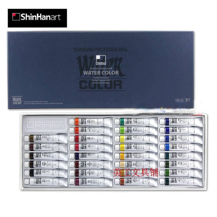 Free Shipping ShinHan Expert Level High Purity Transparent Watercolor Pigment 30 Color Set 7.5ml Giving Away Watercolor Paper