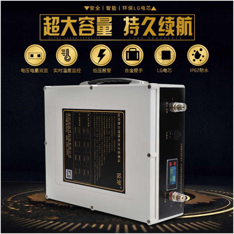 Big-capacity LG 36V 40AH li-ion lithium polymer battery for inverter/motors/solar panel/outdoor emergency power source