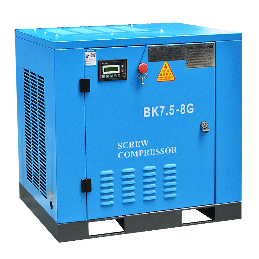 Compresseur d'air industriel de fréquence de puissance de BK7.5-8G haute qualité outils électriques vis compresseur d'air 0.8Mpa 1.2m3/min 7.5KW offre spéciale