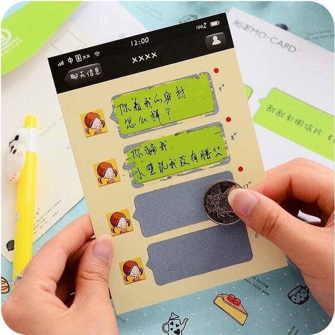Cartoon  Wechat design Business Cards+scrach sticker+envelope postcard students DIY card office school supplies