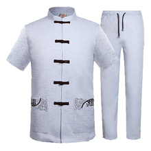 WAEOLSA Oriental Men Linen 2PCS Pant Suits Summer Man Beige Gris Tunic Shirt And Set Male Embroidery Ensemble Tangzhuang