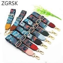 Лямки ручки для ремни для сумки Для женщин сумки ремень сумка Пояс аксессуары части сумок Феникс узор в полоску