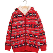 bb840100ec5b High Quality Free Knitting Patterns for Kids Cardigans Promotion ...