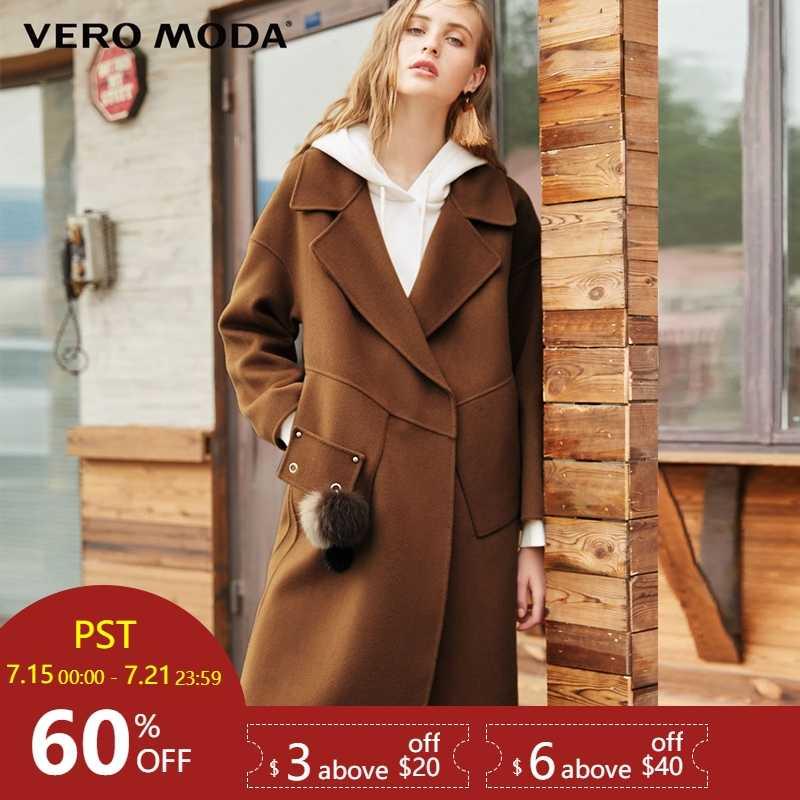 Vero Moda 100% wool double-sided single button wool coat | 318327503