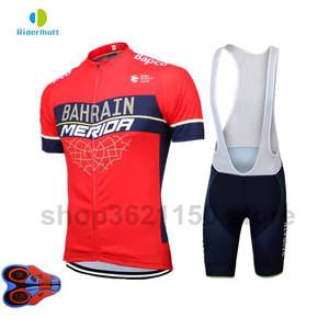 MTB bike clothing 2018 uci pro team bahrain merida men summer cycling  jersey breathable 9ac1e6b03