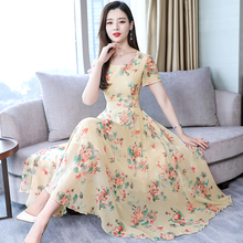 YICIYA yellow Dresses Woman Party Night Plus Size Xxl 4xl 2019 Summer for Big Women Print Floral Chiffon Long Maxi Elegant Dress