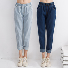 2018 summer new women's Korean fashion elastic band pocket jeans loose harem pants jeans women's jeans