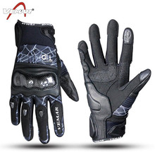 VEMAR Motorcycle Gloves Moto Off Road Sport Motocross Glove Full Finger Riding Gloves With Touch Screen Men Racing Gloves motorcycle off road racing rider anti touch screen leather gloves