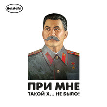 HotMeiNi Stalin Vinyl Decal There was no such shit with me USSR leader Car Sticker Rear Windshield Window Bumper Decals(China)